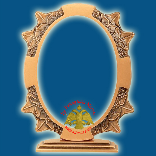 Cenotaph Bronze Metal Frame 11x15cm Oval for Cemetery Vine Design With Base
