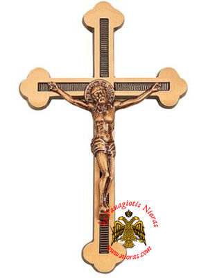 Cemetery Memorial Byzantine Orthodox Cross Bronze 20x12cm