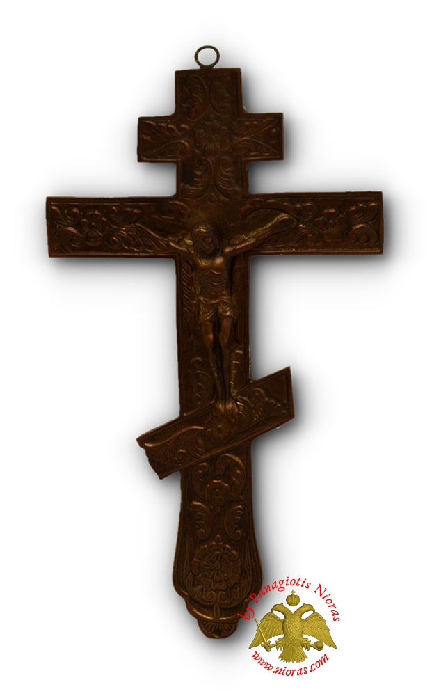 Russian Blessing Metal Cross Antique Finishing 16x8cm