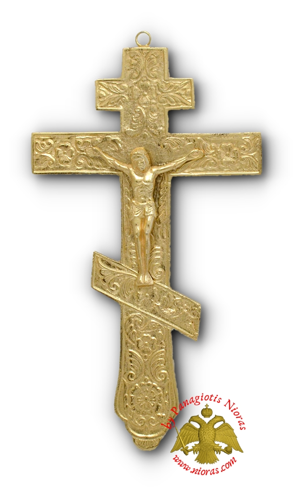 Russian Blessing Metal Cross Gold Plated Finishing 16x8cm