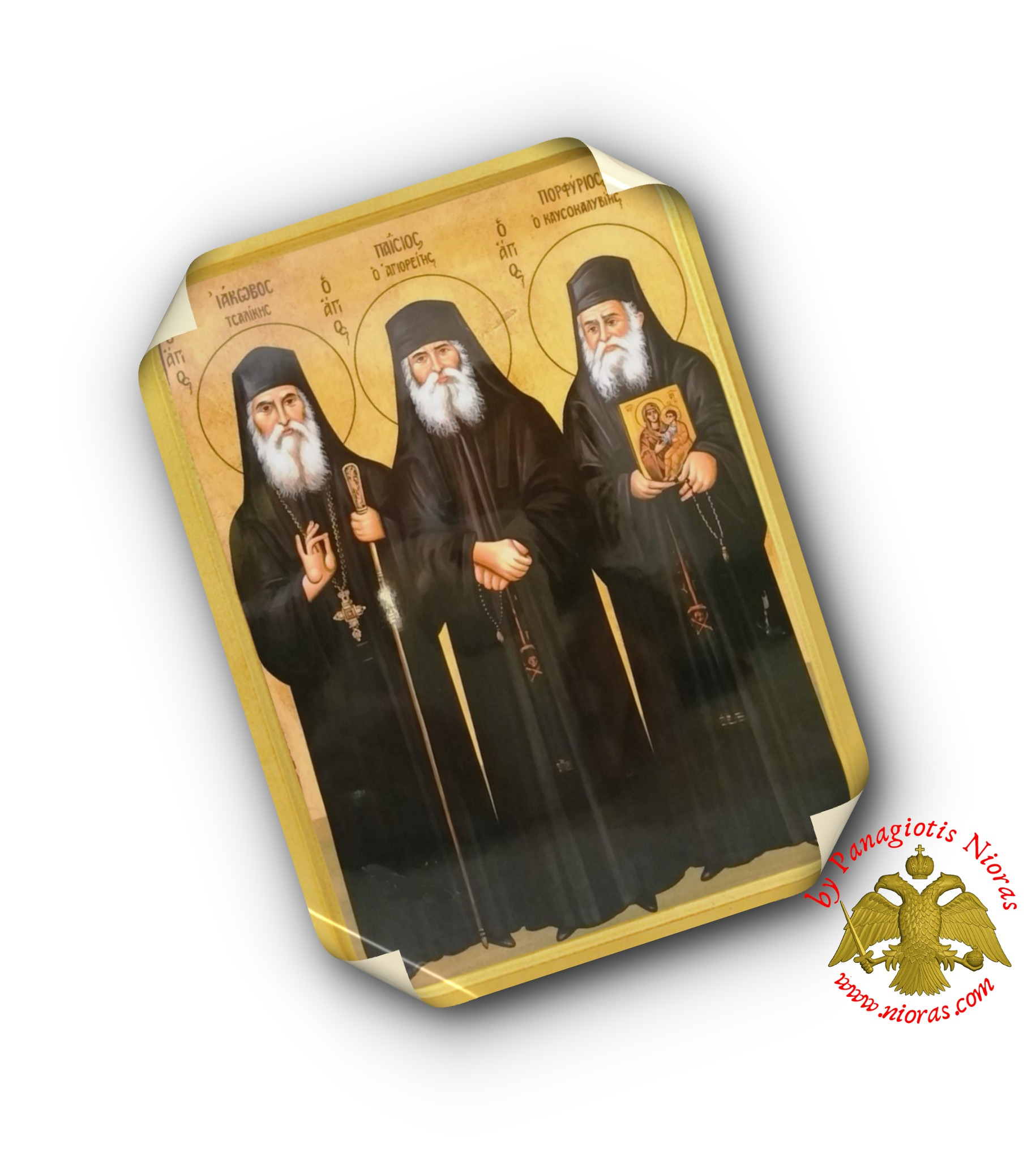Laminated Byzantine Icon of Saints Porfyrios Kafsokalivites, Paisios of Mount Athos, James Tsalikes Set of 10
