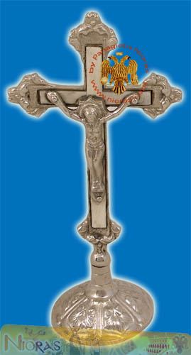 Blessing Cross Nickel with Base C