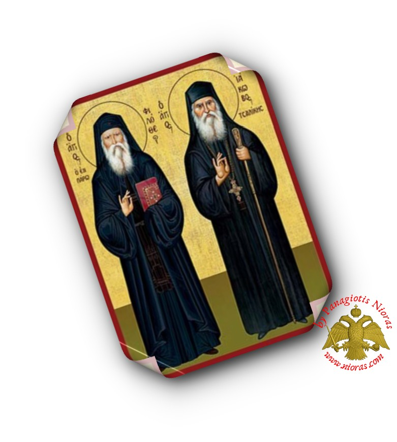 Laminated Byzantine Icon of Saints James Tsalikes and Filotheos Zervakos Set of 10