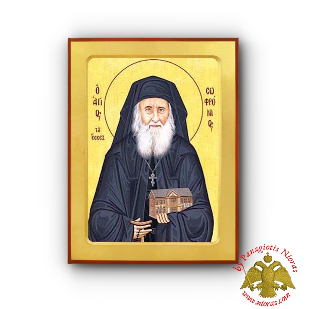 Saint Sofronios Sacharof of Essex Byzantine Wooden Icon