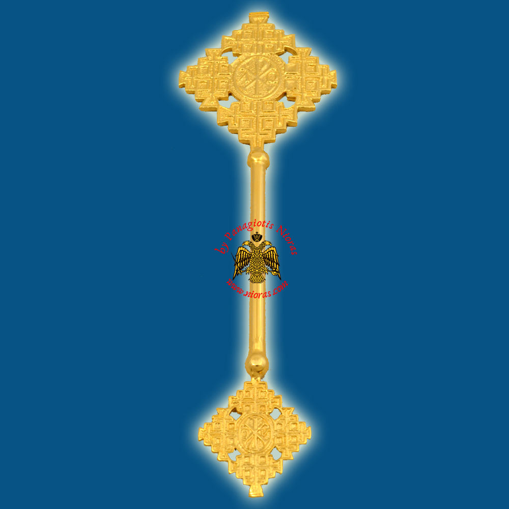 Metal Blessing Cross Coptic Ethiopian Design Gold Plated