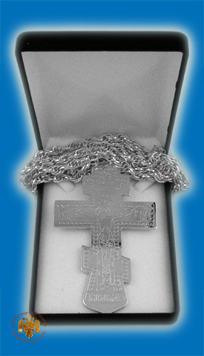 Pectoral Engraved Cross Silver Plated Russian Style