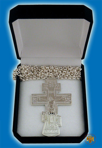 Pectoral Engraved Cross Silver Plated Russian Style 4.5 x 8cm
