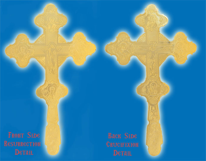 Orthodox Byzantine Blessing Cross Inlined Gold Plated Made in Greece