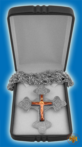 Pectoral Engraved Cross Silver Plated Byzantine Style with Enamel