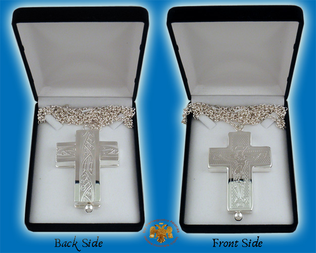 Pectoral Engraved Reliquary Cross Silver Plated 5x7.5cm