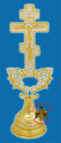 Russian Style Blessing Cross