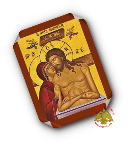 Laminated Orthodox Icons Christ Extreme Humility Set of 10