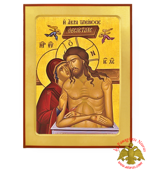 Jesus Christ Extreme Humility with Holy Angels Wooden Icon
