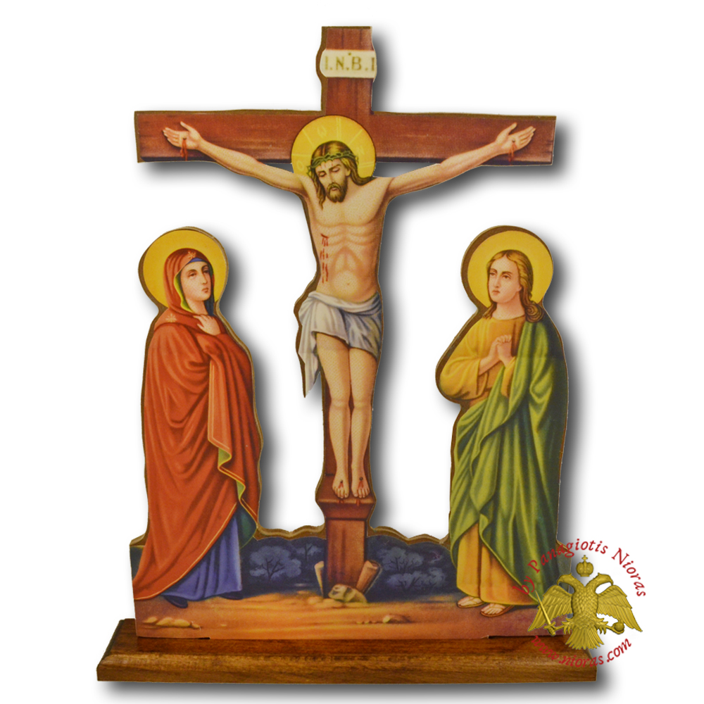 Cross Orthodox Wooden Crucifixion Golgotha with Theotokos and Saint John the Evangelist Lipiteron 16x26cm
