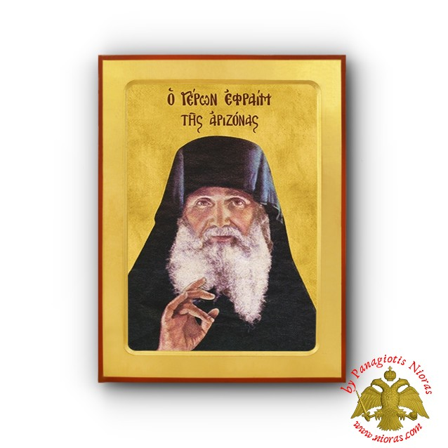 Elder Ephraim of Arizona Byzantine Wooden Icon
