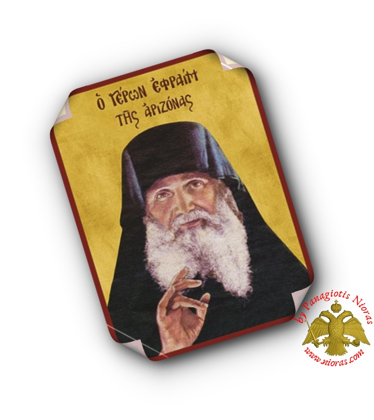 Laminated Byzantine Icon Elder Ephraim of Arizona Set of 10