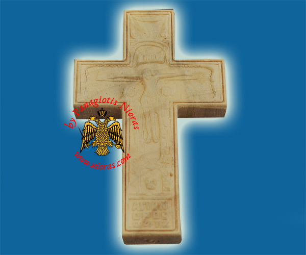 Wooden Orthodox Cross Double Sided Baptism and Crucifixion 7x11cm