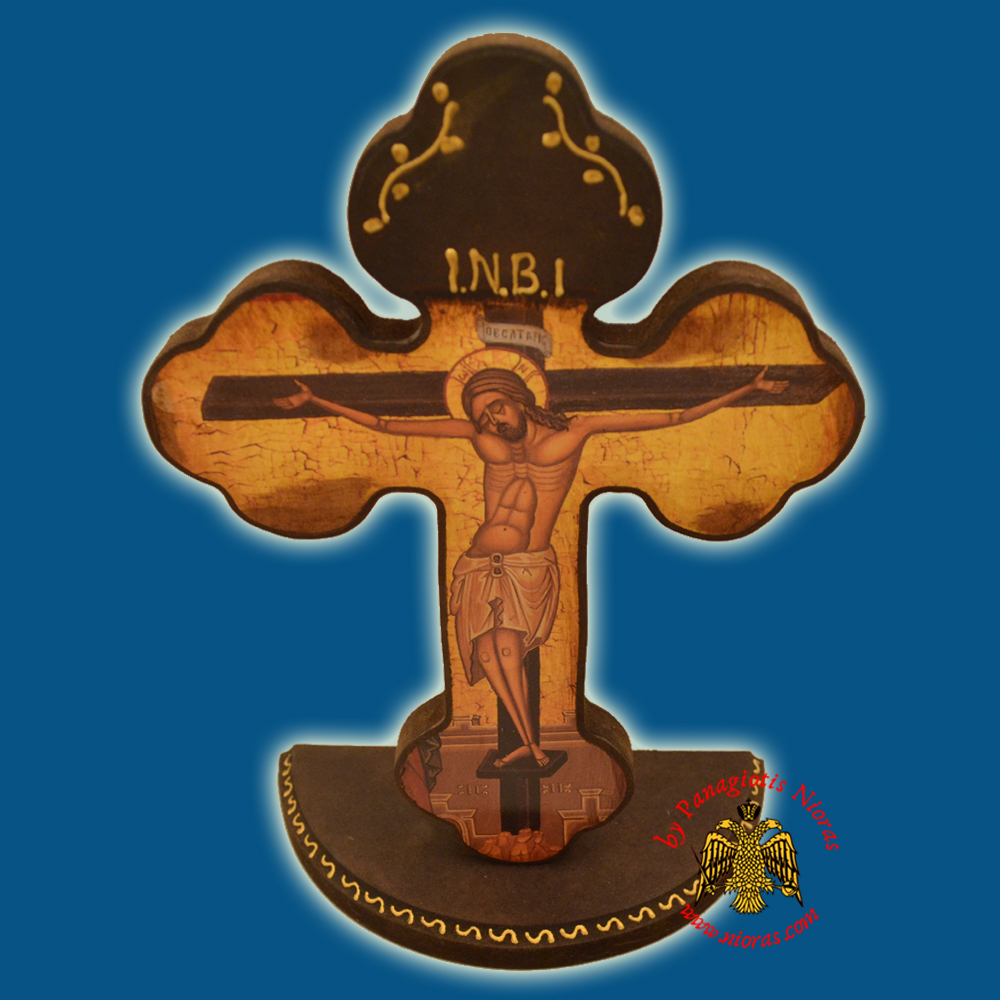 Byzantine Cross Handmade Wooden With Base 22x15cm