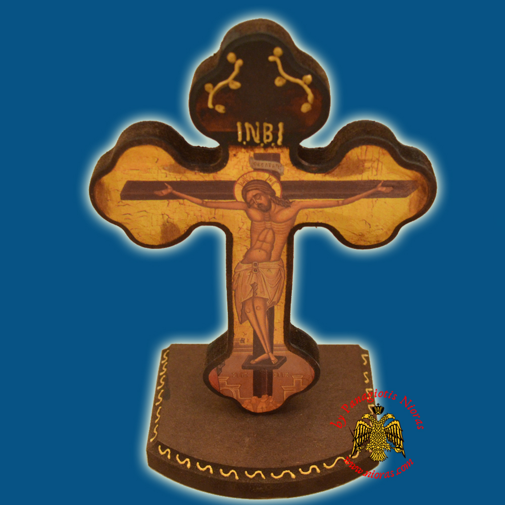 Byzantine Cross Handmade Wooden With Base 28x19cm