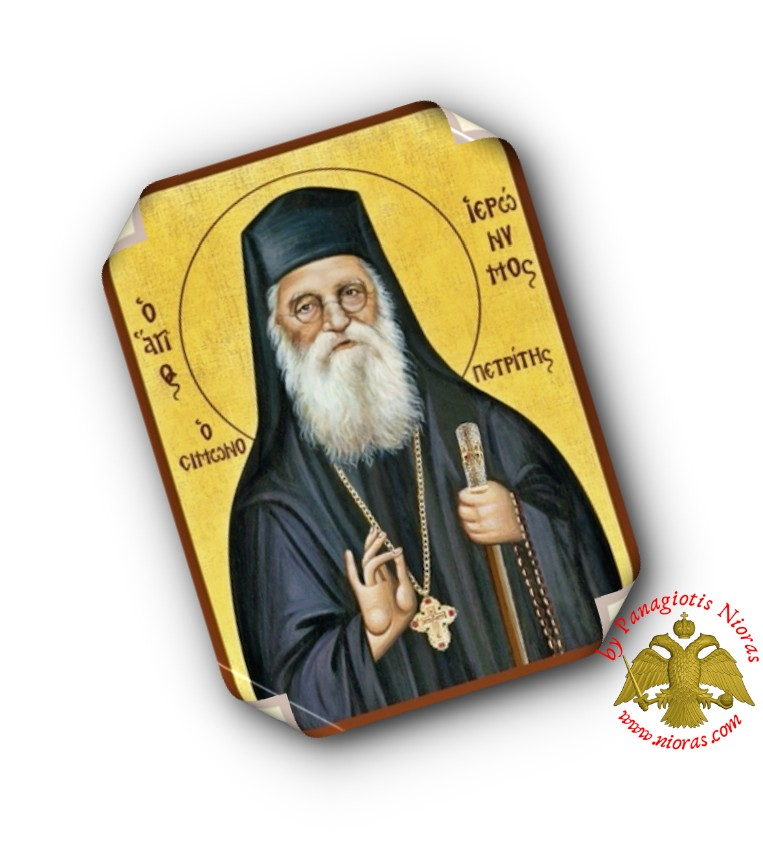 Laminated Byzantine Icon of Saint Jeronymos of Mount Athos Set of 10