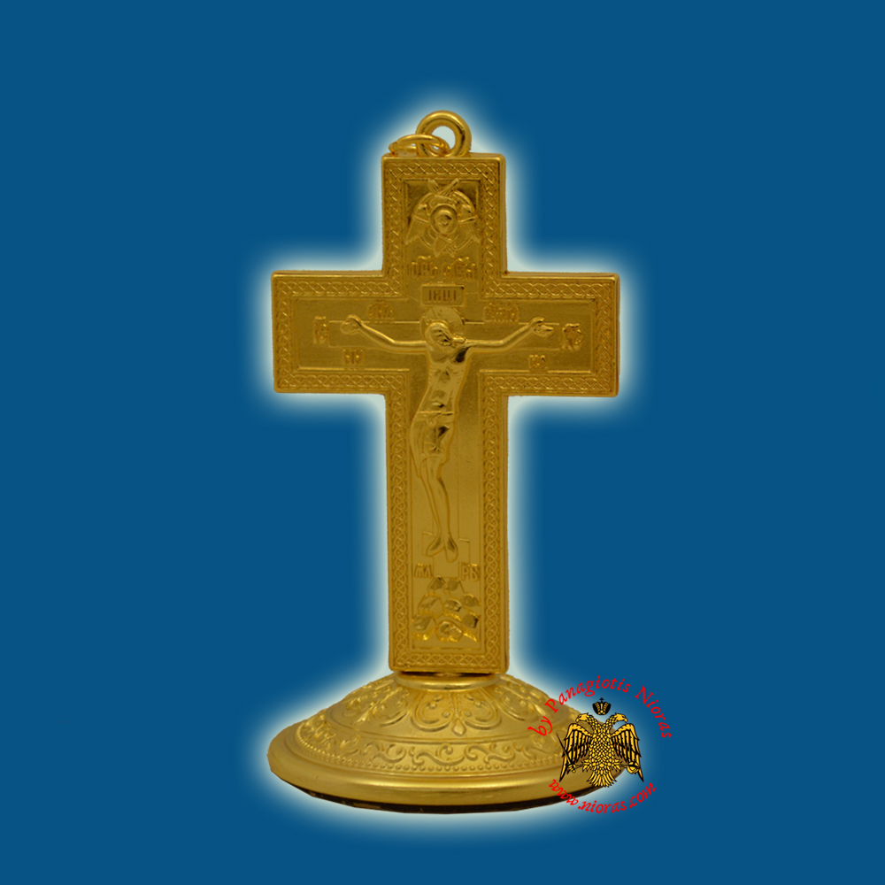 Metal Orthodox Small Cross with Base Gold Plated 9x5cm