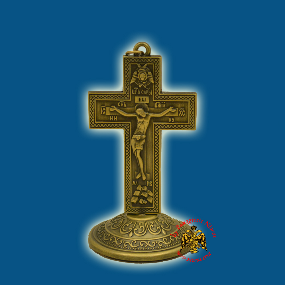 Metal Orthodox Small Cross with Base Antique 9x5cm