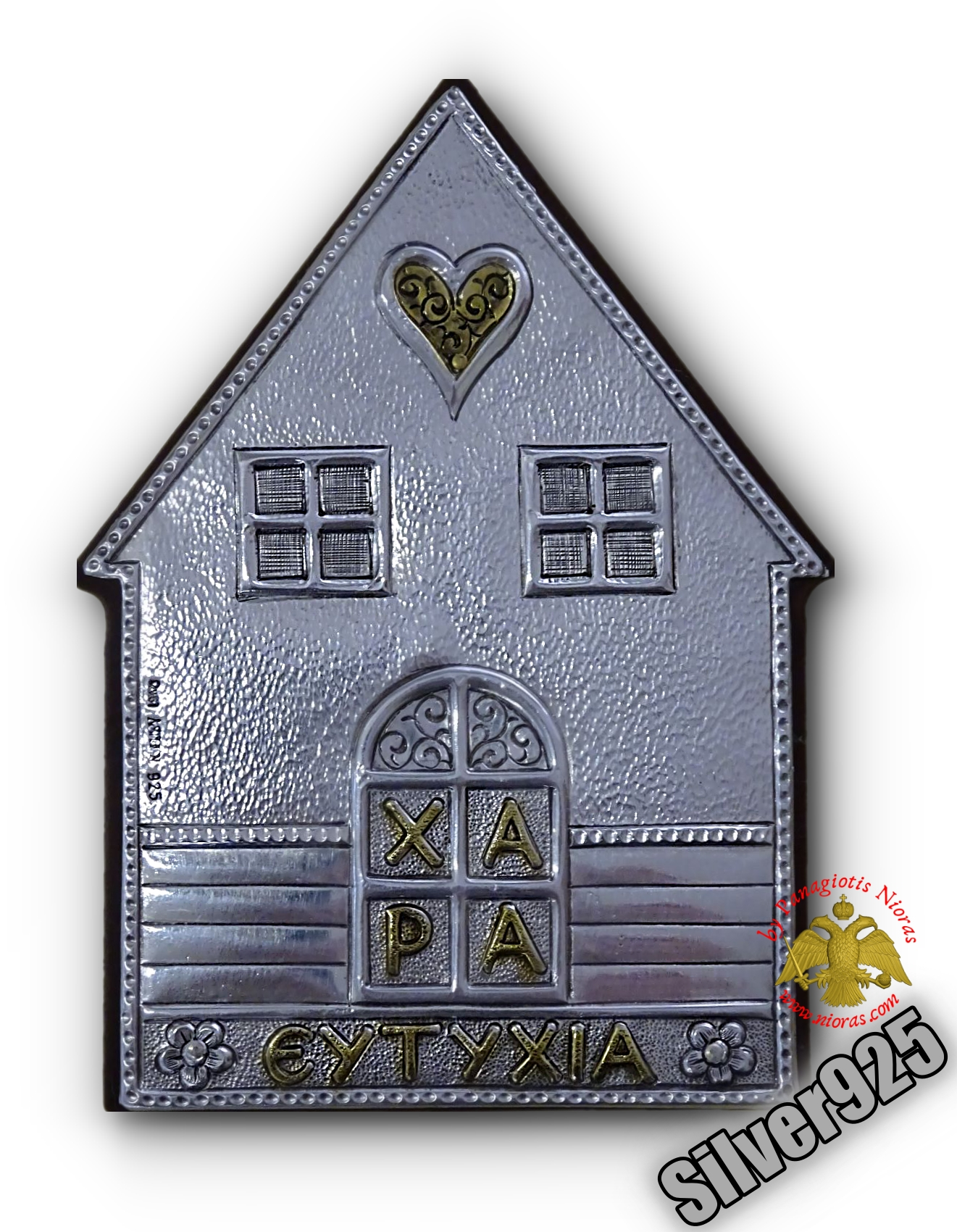 Silver 925 Lucky Charm House with Wishes 12x14cm
