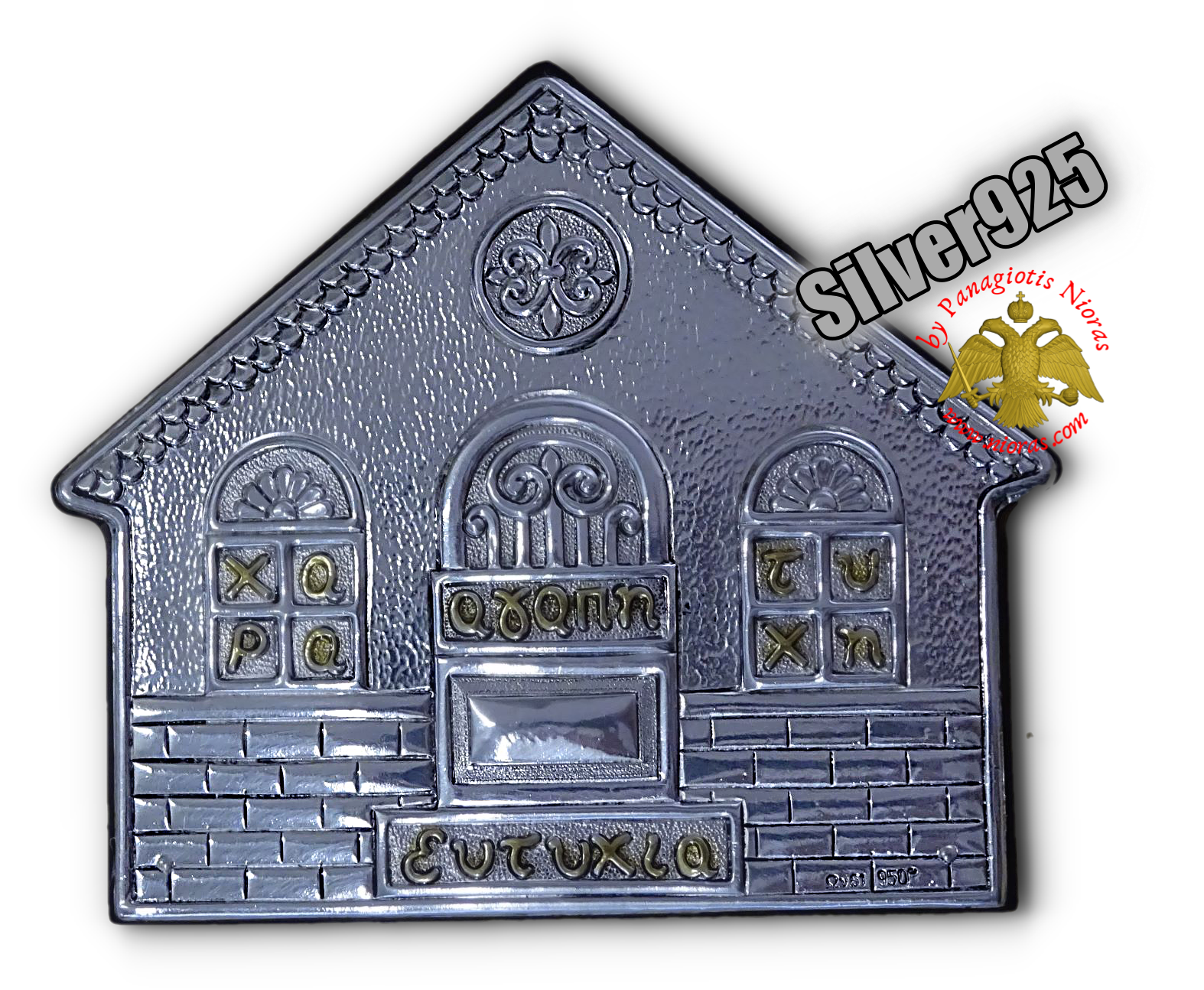 Silver 925 Lucky Charm House with Wishes 10x14cm