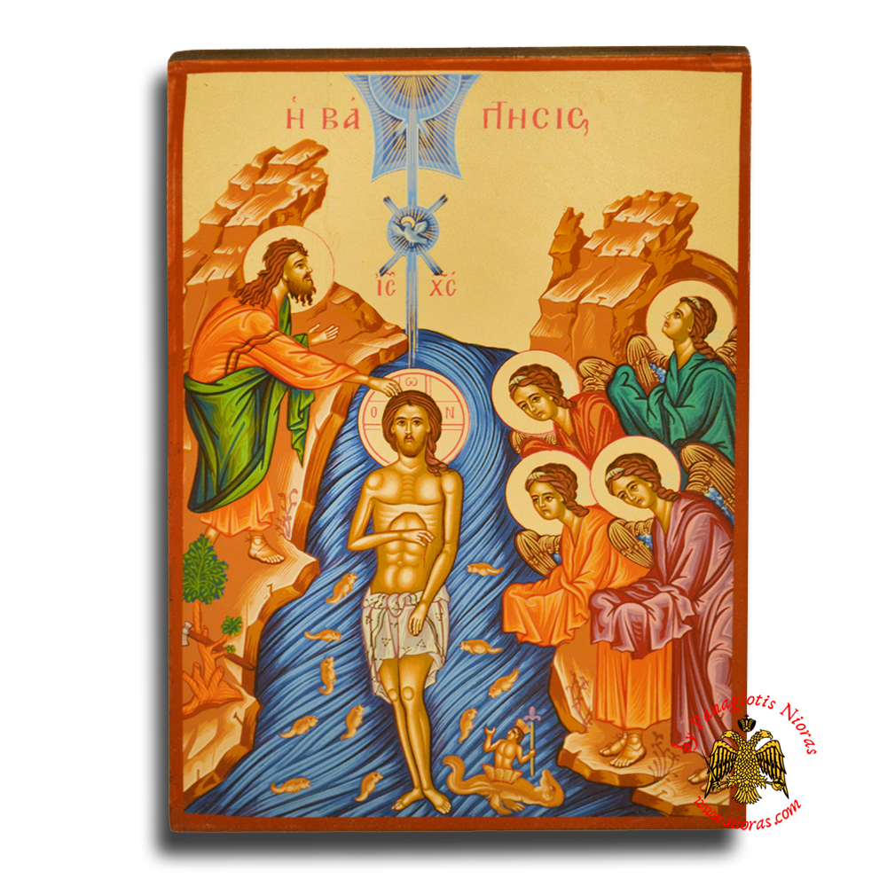 Christ The Baptism Byzantine Wooden Icon on Canvas