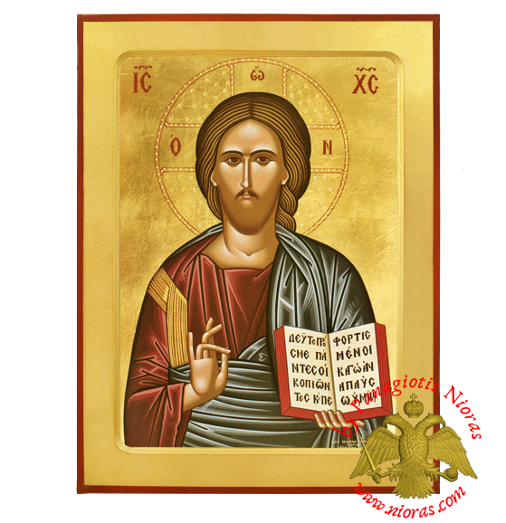 Christ Blessing Wooden Icon