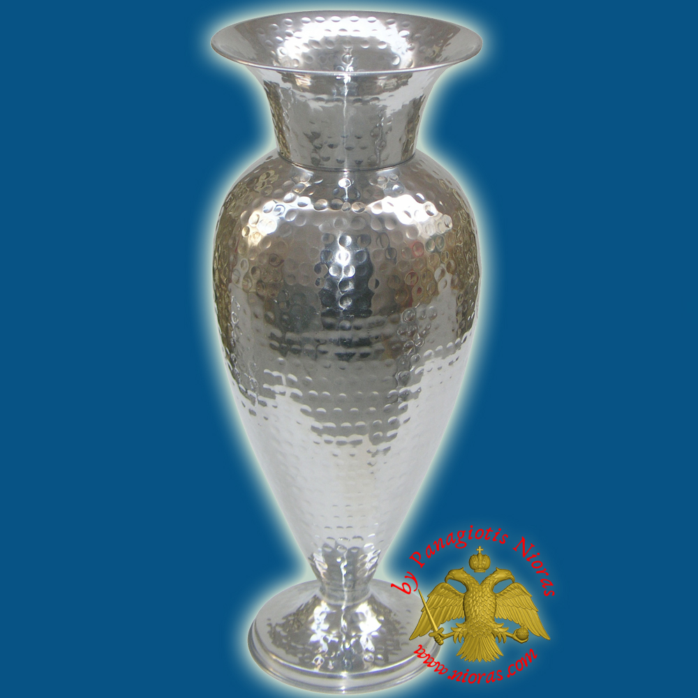 Orthodox Church Nickel Ecclesiastical Hammered Flower Vase No.3