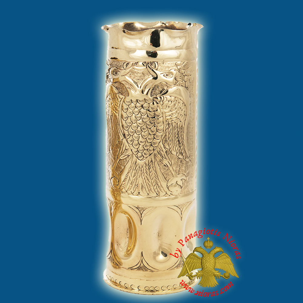 Orthodox Church Metal Brass Ecclesiastical Flower Vase B'