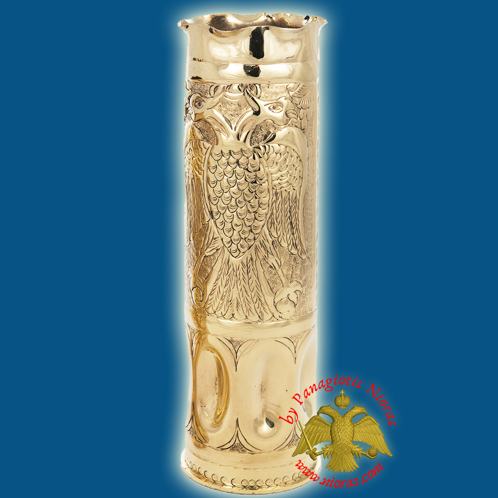 Orthodox Church Metal Brass Ecclesiastical Flower Vase A'