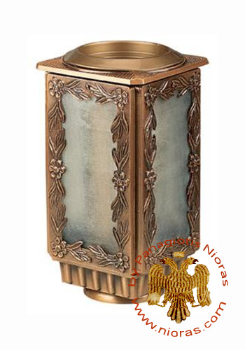 Cenotaph Metal Vase Rectangular with Flower Design 27cm