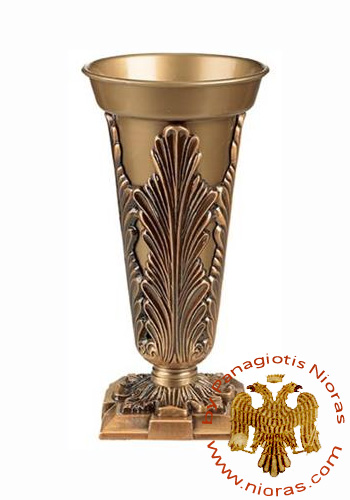 Cenotaph Metal Vase Flower Design 21cm