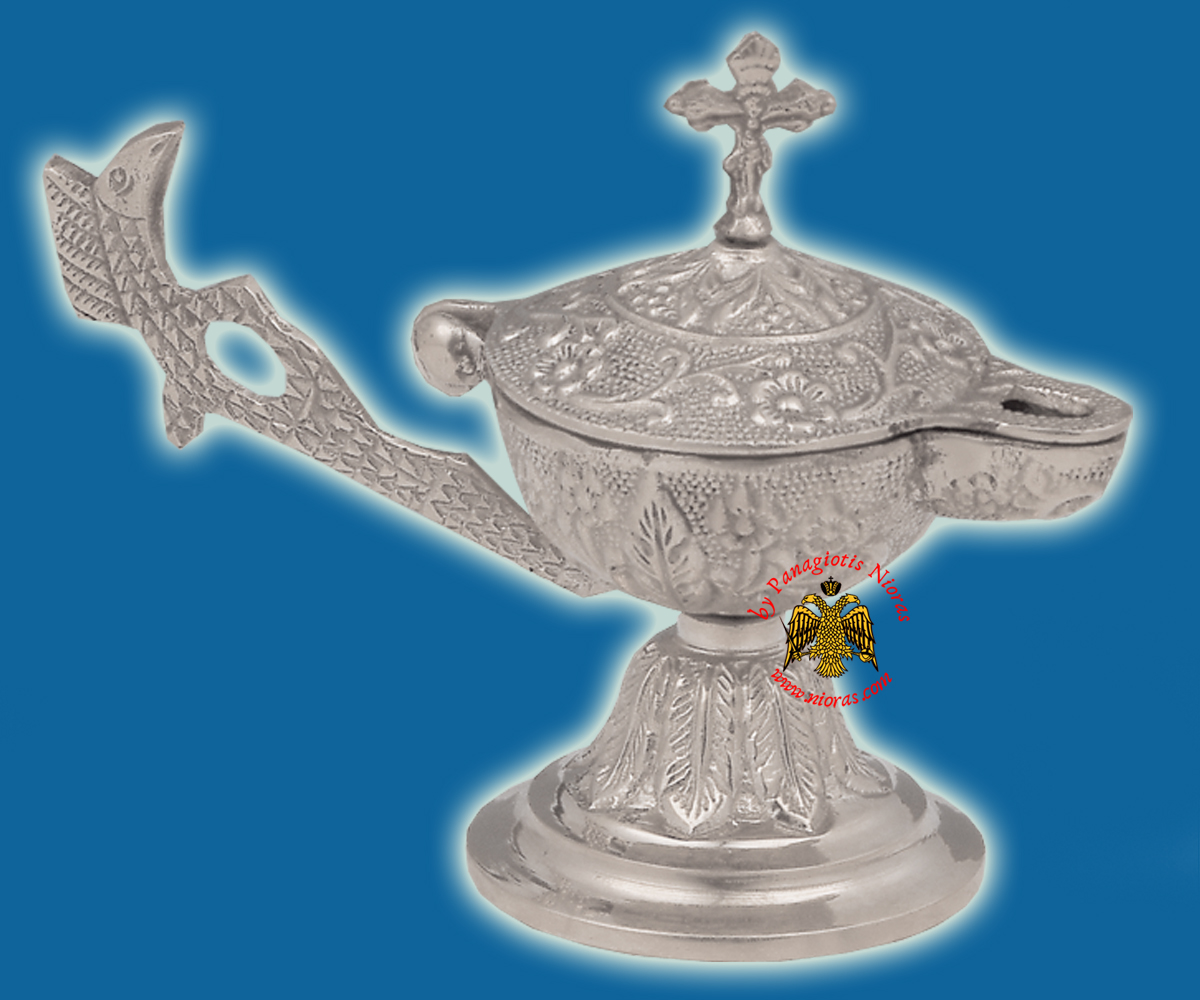 Orthodox Gianiotiko Lamp Style Incense Burner Nickel Plated