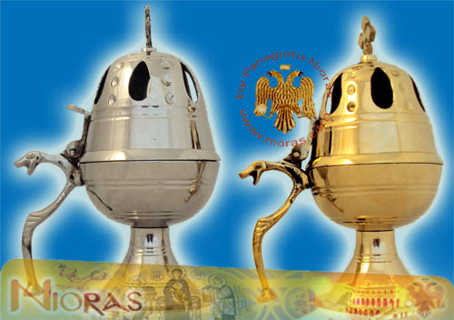 Mount Athos Incense Burner A