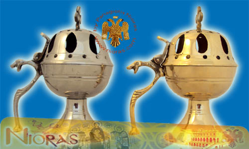 Mount Athos Incense Burner B
