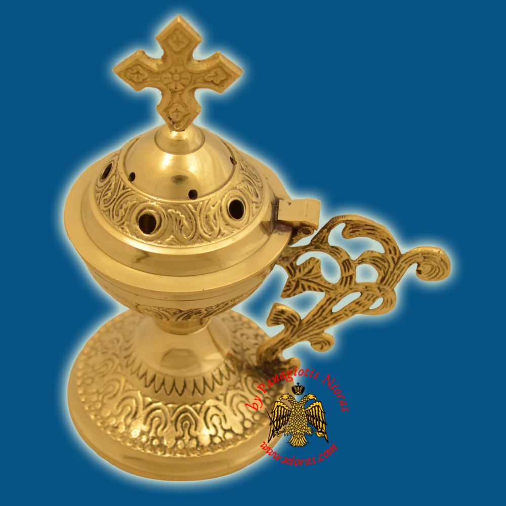 Orthodox Metal Brass Incense Burner 13cm Brass Polished With Orthodox Vine Handle