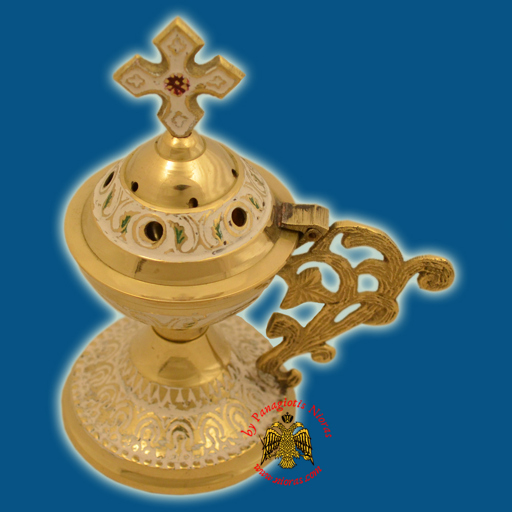 Metal Brass Incense Burner 13cm White Colour With Orthodox Vine Handle