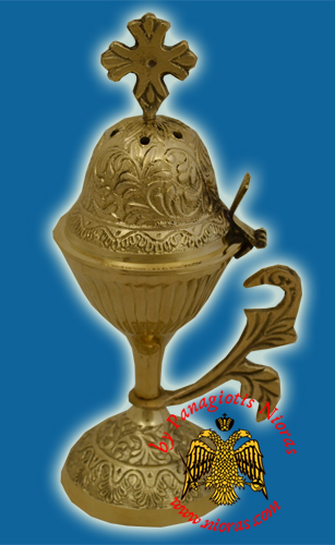 Orthodox Incense Burner Brass 18cm