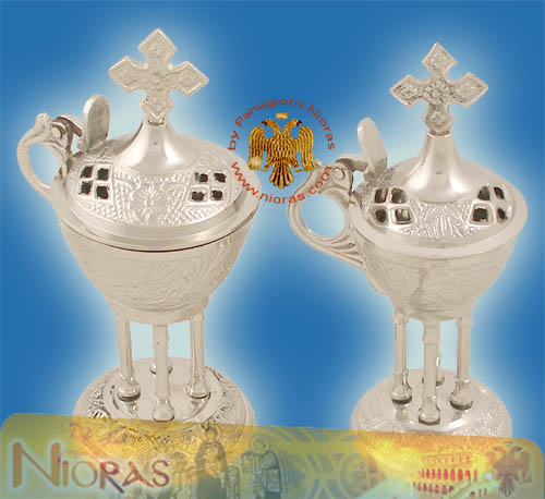 Orthodox Incence Burner With Legs A Nickel