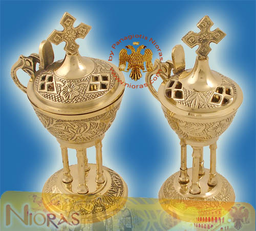 Orthodox Incence Burner With Legs A Bronze