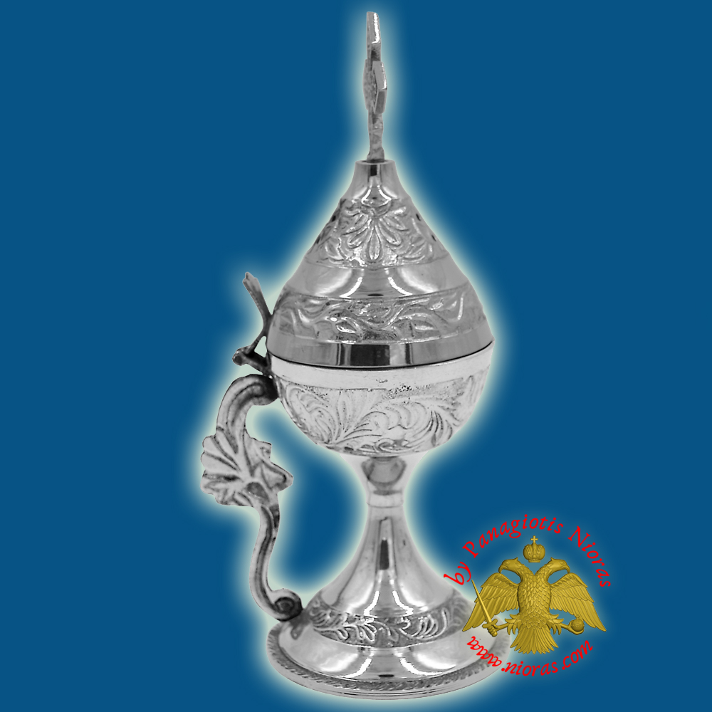 Orthodox Metal Brass Incense Burner 18cm Nickel