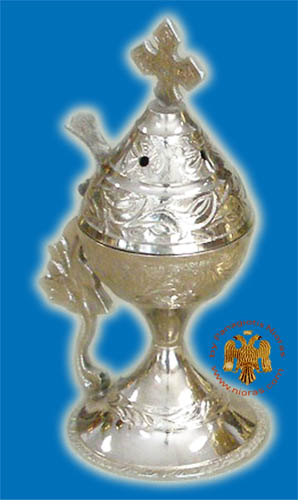 Metal Brass Incense Burner 14cm Nickel