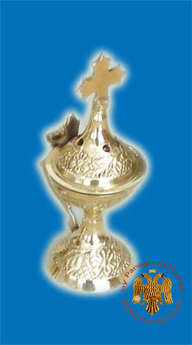 Metal Brass Incense Burner 9cm Brass