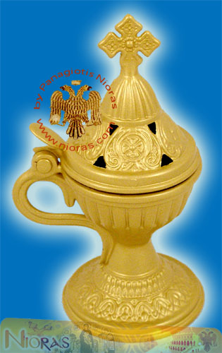 Orthodox Aluminum Incense Burner Gold 15x6.5cm