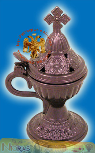 Orthodox Aluminum Incense Burner Charcoal 15x6.5cm