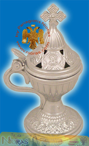 Orthodox Aluminum Incense Burner Silver 15x6.5cm