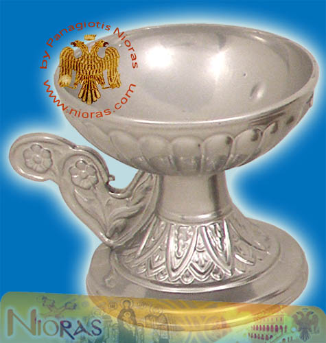 Orthodox Aluminum Incense Burner B Silver